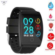 Smart Watch Waterproof Qs05 Blood Pressure Smartwatch Gps Fitness Tracker Heart Rate Monitor Call Reminder Men Women