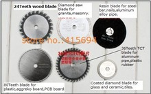 Accesorios para usos múltiples herramientas, DIY herramientas de corte, eléctrico de sierra circular. para madera, metal, granito, mármol, azulejo, ladrillo
