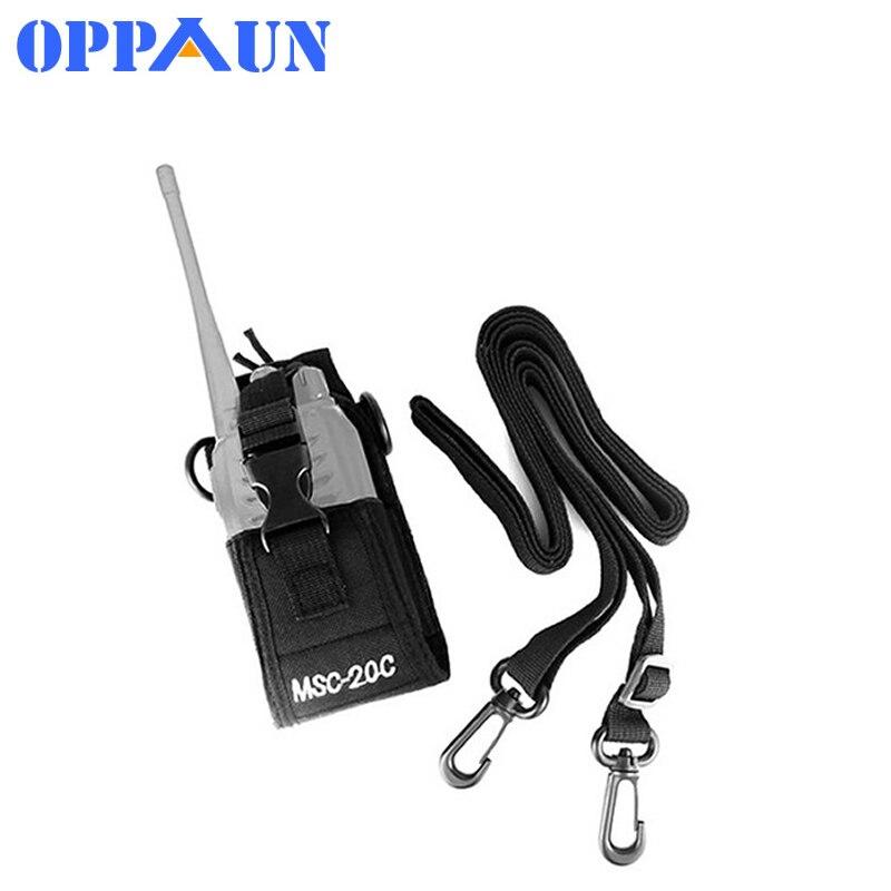 MSC-20C Nylon Multi-Function Universal Pouch Bag Holster Carry Case For Yaesu Motorola TYT Baofeng UV-5R UV-82 Walkie Talkie