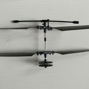 RCMOY Rc Helicopter331 Parts -