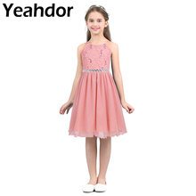 Sequined Flower Girls Dress Sleeveless Floral Lace Shiny  Tulle Princess Dress for Wedding Summer Girls Birthday Party Dress