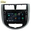 NAVITOPIA GPS Navigation Android 6.0 Car Vehicle GPS DVD for Hyundai Verna 2010 2011 2012 Car Multimedia Head Unit Player 7 Inch