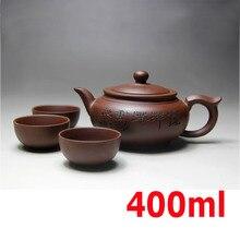 Чайный набор кунг фу Yixing, чайный чайник ручной работы, Набор чашек для чая 400 мл Zisha Ceramic, китайская чайная церемония, подарок, 3 чашки, 50 мл