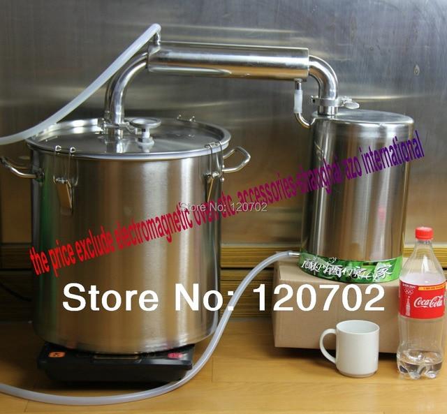 Водка в самогонном аппарате бытовая коптильня для холодного копчения купить