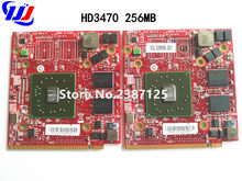Driver for Acer Extensa 5610G Notebook ATI Display