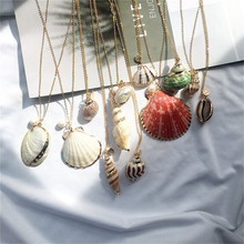 Natural Shell Necklace Marine Life Conch Cowrie Shell Pendant Necklace For Women Gold Color Chain Statement Choker Necklace цена 2017