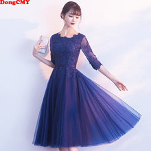 DongCMY 2020 New Arrival Short Lace Sexy Prom Dresses Half Sleeve Vestidos Evening Party Gowns