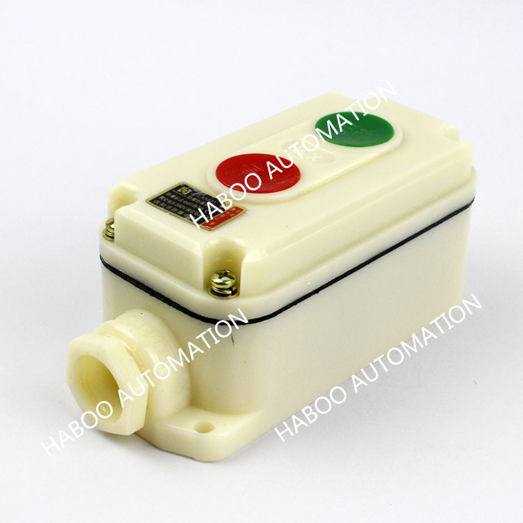 1pcs PACKING HABOO 2position explosion- proof button high quanlity waterproof switch 5A 380V control switch