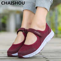 CHAISHOU New Spring Summer Air Mesh Plus Size Casual Shoes For Women Flat Soft Bottom Sneakers Breathable Mesh Shoes F-193