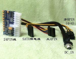 Image 4 - 250W DC ATX güç kaynağı kurulu DC 12V Pico ATX anahtarı PSU araba oto 24pin ITX güç modülü