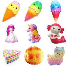 22cm squishy squeeze Slow Rising ice cream easter bunny beautiful faery sheep little mermaid rose cake