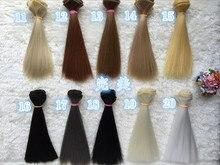 1 шт., 30 см * 100 см, 48 цветов, высокотемпературный парик для девочек, кукольный парик, салонный материал, прямой парик для волос, аксессуары для куклы BJD SD