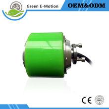 latest small light electric wheel motor 3 inch hub motor 24V 150W electric scooter motor skateboard motor