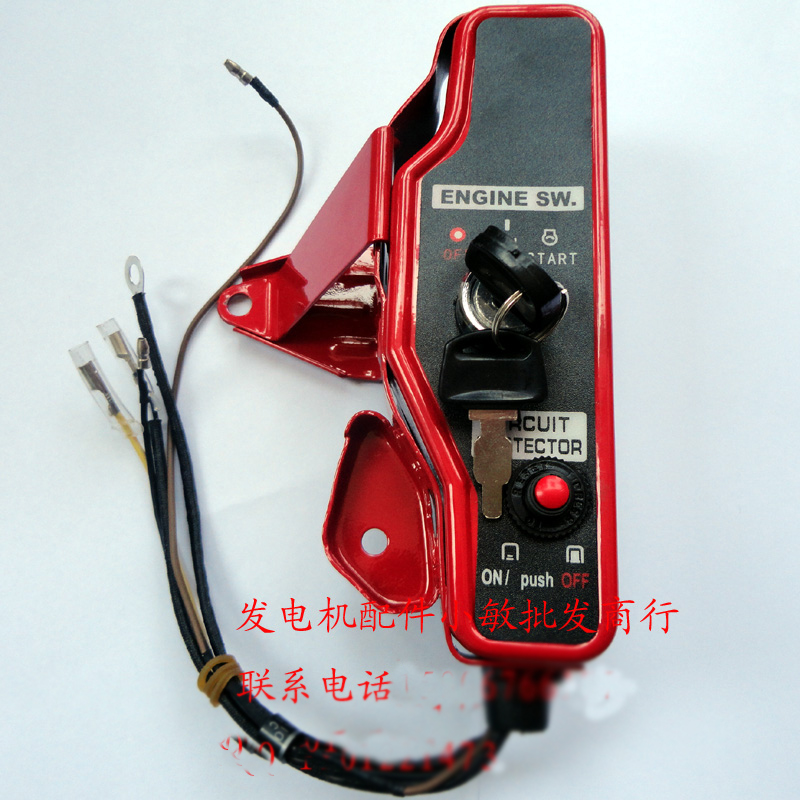 Gasoline Engine Accessories GX160 168F 170F 2kw 3KW generator control panel box switch box