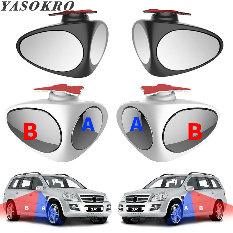 1 Pair Car Blind Spot Mirror 360 Rotation Adjustable Convex Wide Angle Mirror Rear View Mirror Front Wheel Car Mirror Two Colors 2 in 1 car blind spot mirror wide angle mirror 360 rotation adjustable convex rear view mirror view front wheel car mirror
