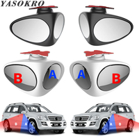 1 Pair Car Blind Spot Mirror 360 Rotation Adjustable Convex Wide Angle Mirror Rear View Mirror Front Wheel Car Mirror Two Colors|Mirror & Covers| |  -