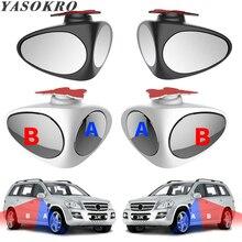 Автомобильное Зеркало для слепых зон, вращение на 360 градусов, регулируемое зеркало заднего вида, переднее колесо, Автомобильное Зеркало дв...