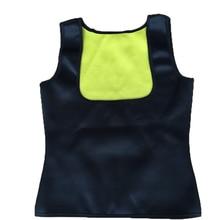 Amazing Neoprene Sauna Slimming Body Shaper Waist Trainer Vest