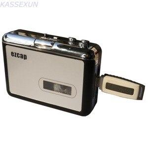 2017 новая usb кассета в mp3 конвертер, преобразование старой кассеты в mp3, сохранение в U флэш-диск, без ПК не требуется, бесплатная доставка