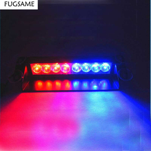 8LED High Power Led Strobe Lights Flash Warning EMS Police Car Light Flashing Firemen Red&Blue LED Daytime Running