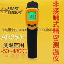 Wholesale Smart Sensor AR350+ infrared thermometer non-contact infrared temperature meter thermometer measuring – 50C~480C(-58F~896F)