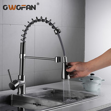 Kitchen Faucets Brushed Nickel Faucets for Kitchen Sink Single Pull Out Spring Spout Mixers Tap Hot Cold Water Tap Crane N22-065 black and brushed nickel spring kitchen sink faucet sprayer stream spout pull down kitchen mixers deck mounted hot and cold tap