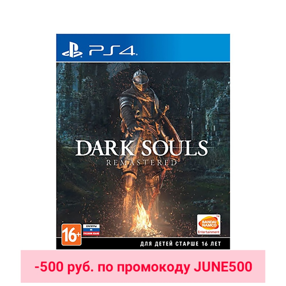Game Deals play station Dark Souls: Remastered PS4 21 tv game t 860a kes 860a ps4 860 3 yx l043