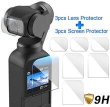 Защитная пленка для экрана DJI Osmo Pocket, Защитная пленка для объектива, карданный чехол, аксессуары для DJI Osmo Pocket