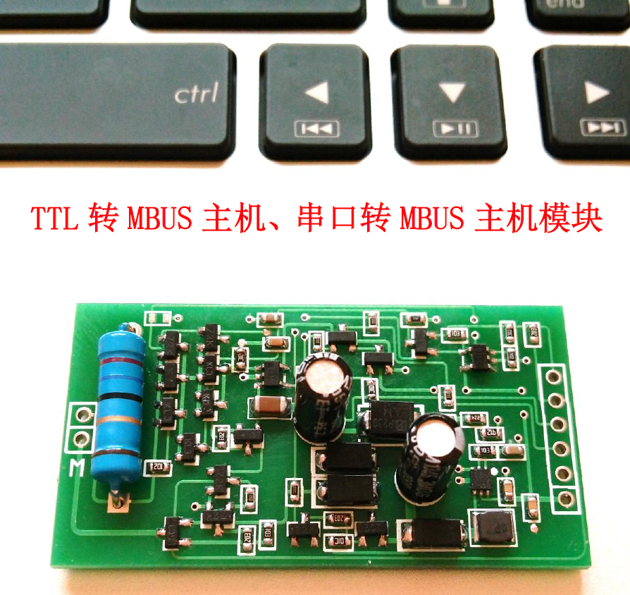 5pcs/lot TTL to MBUS host, UART serial port to MBUS host, MBUS meter reading module, with short circuit protection freeshipping uart serial port turn zigbee wireless module cc2530 module