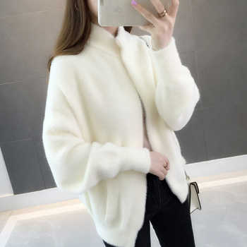 Fashion Loose Knitted Cardigan Sweater Women Cashmere Stand Collar Casual Cashmere Tops Outwear Black White Sweater Coats FP1434