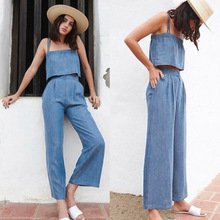 Summer new hot fashion personality stretch jeans high waist casual female sexy hanging bandwidth loose denim ladies suit
