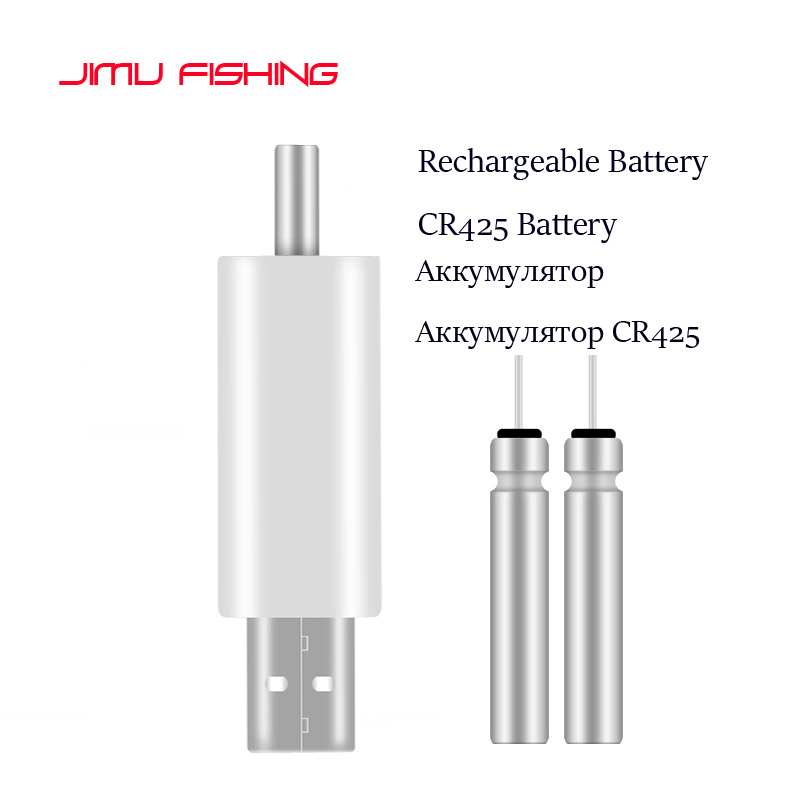 Hot Sale Rechargeable CR425 Battery Match USB Suitable For Multi Devices Professional Luminous Fishing Floats Recharge Battery