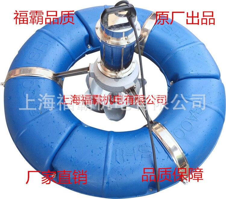 7 fishpond HaTang aérateur type d'aération type de roue à eau aérateur pompe à poisson augmentant la pompe à oxygène étang pompe de bassin d'eau