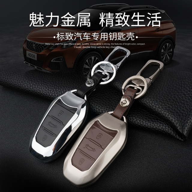Genuine Leather car Key fob case cover for Peugeot 206/207/208/2008/307/308/3008/408/508 keychain ring key holder bag Accessory