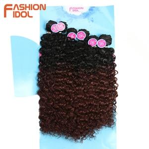 Image 2 - Extensão de cabelo sintético, moda idol afro, cabelo encaracolado, pacotes de extensões sintéticas, natureza, cor, 6 pacotes, 16 20 polegadas, 250g pacotes encaracolados