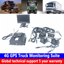 AHD 4CH 4G all-network remote video Monitoring 4G GPS Truck Monitoring Suite real-time networked Monitoring screen PAL system networked publics