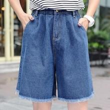 2019 High Waist Denim Shorts Plus Size Female Jeans Shorts Women Half Long Summer Ladies Shorts Solid Tassel Denim Shorts plus contrast lace denim shorts