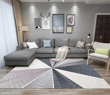 Living room carpet modern simple pattern European geometric abstract art free shipping