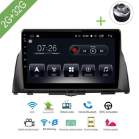 Car Multimedia player 1 Din Android 7.1 Car DVD For KIA K5 2015 2017 9 2G/32G touch screen Car Radio GPS