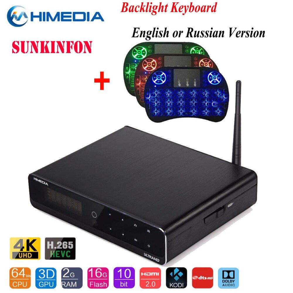 Original Himedia Q10 Pro 4K HDR 2G/16G Smart Android TV BOX 2.4G/5G WIFI Dolby DTS 3.5 SATA HDD Bluetooth Set Top Box, Keyboard himedia q10 hot hi3798cv200 quad core 64 bit android tv box smart tv iptv 3 5 hdd dts ac3 player 2g 16g kodi 2 4 5g wifi bt4