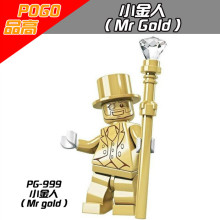 1PCS Mr Gold weapons building blocks figures models city original toys weapons accessories lepin Minifigures POGO 999