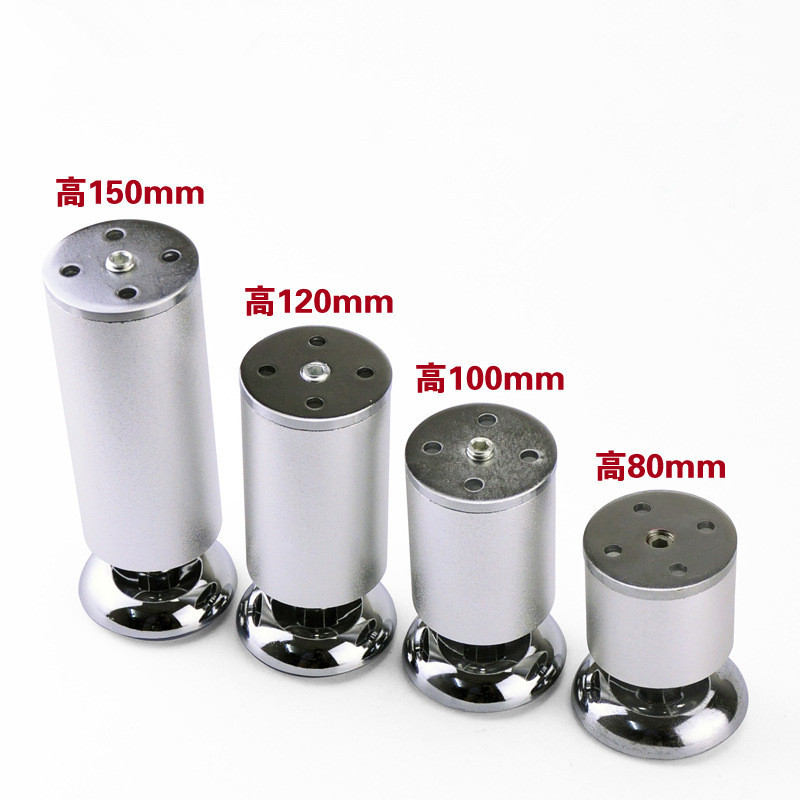 KK&FING 4pcs/set Adjustable Aluminum alloy Furniture Legs Cabinet Table Sofa tea table Bed Feet Home Improvement Hardware