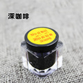 PCD Pigment Permanent Makeup Tattoo Ink Pigment for Eyebrow Make Up,body Art Tattoo Eyebrow Pigment