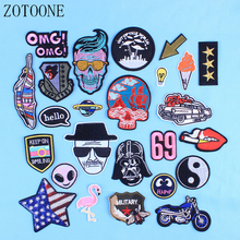 ZOTOONE Alien Applique Iron On Transfer For Clothing Beaded Embroidery Flamingo Patches Stickers