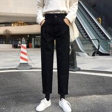 Mihoshop Ulzzang Corea mujeres moda ropa alta cintura Casual Preppy pierna  ancha pantalones básicos pantalones vaqueros Chic 9c82564991bd