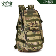 Protector Plus Camping Hiking Trekking Climbing Cycling Backpack Outdoor Climbing Military Tactical Rucksacks