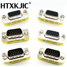 New Female to Female VGA HD15 Pin Gender Changer Convertor Adapter A Male to male female Wholesale VGA Female Hight quanlity