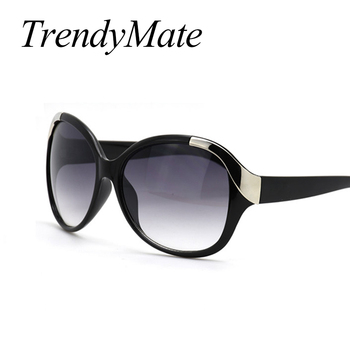 High Quality Fasion Large Frame Women Sunglasses Luxury Fashion Summer Style Sun Glasses Women's Vintage Sun Glasses 167M