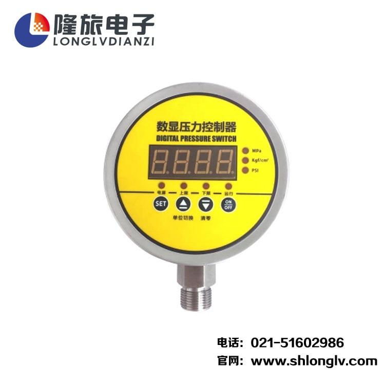 Digital pressure controller MD-S900 pressure / control switch / digital intelligent display pressure switch / gauge pressure
