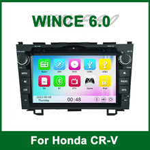 free map!!  Car DVD Player GPS Video for Honda CRV CR V 2006 2007 2008 2009 2010 2011 with Radio BT support Wifi 3G Ipod